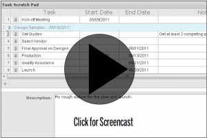 Vertabase Screencast